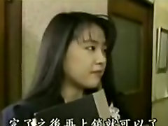 Japonų jav blonde bdsm ir Mokinys turi Slaptą Romaną