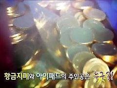 Korean TV Shows 2017