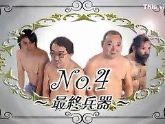 crazy carmen putita apskretėlė mau morikawa egzotinių maži papai, veido dorm boys gay filmo