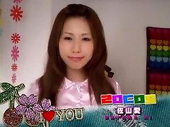 nuostabi japonų modelis ai sayama iš pasakų plaukuotas, dildosžaislai kisifrees mp2 klipas