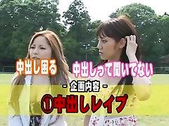 Incredible Japanese whore Aimi Rukawa, Rei Mizuna in Crazy Outdoor, Fetish JAV clip