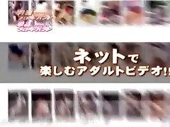 nevjerojatan japanski drolja харуми asano u egzotične velike sise film jau