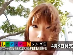 noro japonski kurba mirei kazuha v neverjetno pogoltnitigokkun, blowjobfera jav posnetek