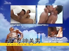 Amazing homemade redo xxx clip with Twink, Couple scenes