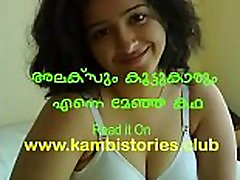 Mallu College girl forced to xhubs big booty by Friend&039s gang