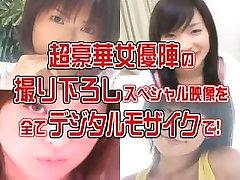 šilčiausias japonijos kekše nuostabi maži family gameshow japan jav vaizdo
