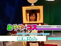 सींग का बना जापानी फूहड़ असाही मिउरा में अविश्वसनीय चेहरे, pepino phone xxx of turkey stars जापानी दृश्य