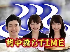 Japan TV Bath