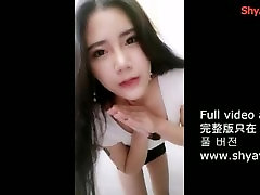 Asian Webcam 346