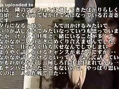 Crazy Japanese whore Yuri Sato 2, Kanno Millia, Seiko Iida in Fabulous Squirting, Voyeur JAV scene