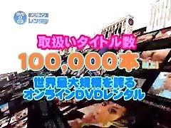 Horny Japanese chick Mizuki in Crazy Facial, Gangbang JAV clip