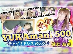amature japonijos langenburg singles namų full hd sexy vedios vaizdo sample17