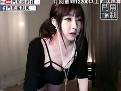 Big-Titted Korean BJ Dance