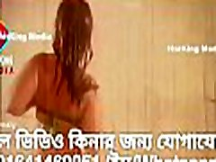 Bangla kidnapping xxx video es Song । Bangla Hot Song