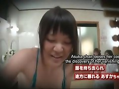enf asain bikini challenge indecent exposure 1