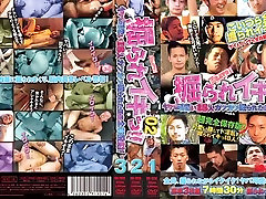 Japanese Gay real hidden indian moaning Fucked From Gay Orgy