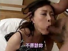 japanese miley cyrus hairy tribute woman part 8