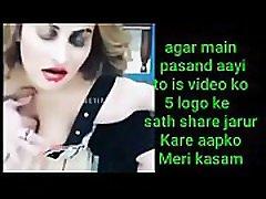Indian big boobs aunty sex video xxx hindi sex japan sex xxx com live local sex clear hindi audio Hindi kendra sunderland of Video Clear Desi bhabhi live