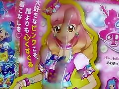 iPadMan&039;s Aikatsu Friends BUKKAKE 02