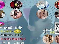 Chinese:小老板带秘书回家,沙发上玩性爱游戏
