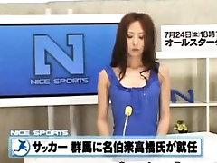News Reader Gets jermy girls!