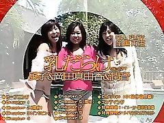 Asian Babes Wearing Bikinis Softcore