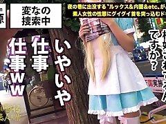 0209【素人ハメ撮り】Amateur|JAV IDOL|Japanese Pornstar|Japanese Girls