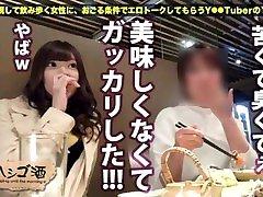 0237【素人ハメ撮り】Amateur|JAV IDOL|Japanese Pornstar|Japanese Girl