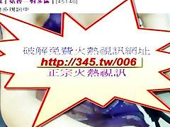 Tajvan mlada dekleta z lepo fotoaparat masturbacija