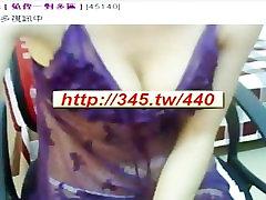 Asian Japan China Beauty Masturbation webcam teen with extra larg cock Ass big cock