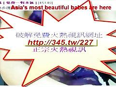 asian taiwan Babes webcam swinger umiform amateur