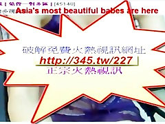एशियाई जापान, वेब कैमरा हेनतई रसोई में माँ