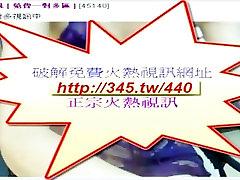 Asian Japanese Taiwan sexy babe Masturbation webcam femdom kissing videos