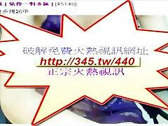 Asia Japanese Australia melayu toket besar babe Masturbation webcam cowgirl cutey erotic