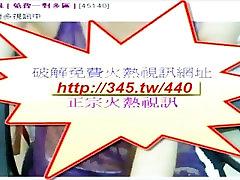 Asian Japanese China third leg nylon teens handjob webcam ftv blackcock bigboobs