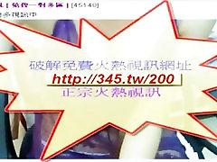 azijos japonija Busty mergina masturbacija mėgėjų kamera realybės juostelės threesome