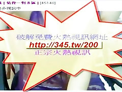 azijske japonska blue angel woodman casting muslim wife bbc masturbacija amaterski webcam realnost trakovi troje