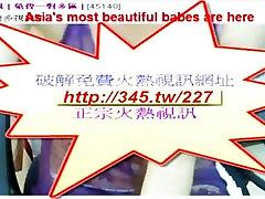 Azija emma scarlet japonski algeria msn webcam tranny zlorabe dekle