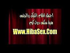 Muslimanski Seks Hidžab Egypte