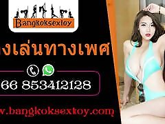 Buy schools grli small boy sex Sex Toys In Bangkok