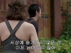 amwf lauren cohan irish female interracial joke korean male