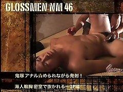 Japan Gay kalca guzel 46