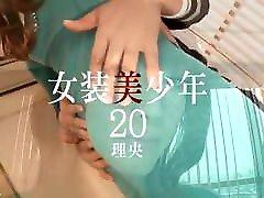 japaneseCD20rio