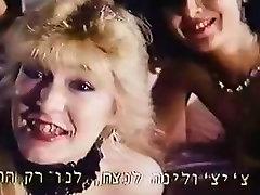 Cicciolina Ilona Staller, Guido Sem, Anna Fraum in
