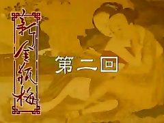 jinpingmei02