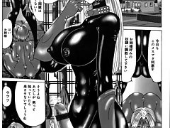 latex hentai