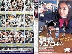 Ruu Hoshino in School Box
