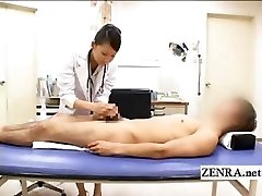 CFNM Japanese milf doctor bathes patients firm penis