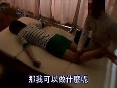 Japonais faux de massage 9