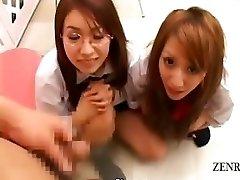 Подзаголовок над ними POV японские школьницы осмотр пениса